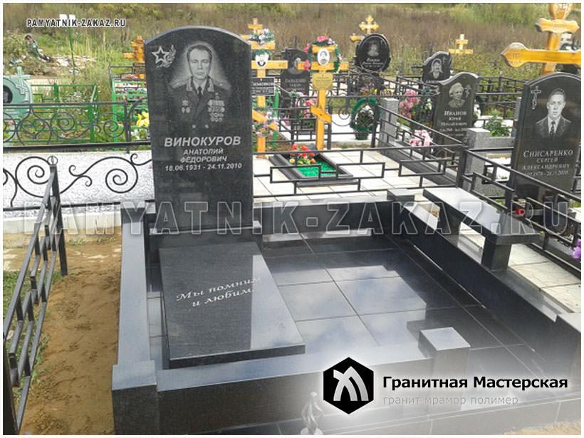 Памятники из карельского гранита и его кому поставлены памятники в ростове на дону
