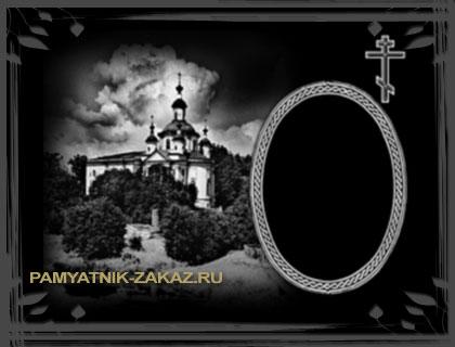 осетинском языке к чему снится рамка фотографии на памятник елена это