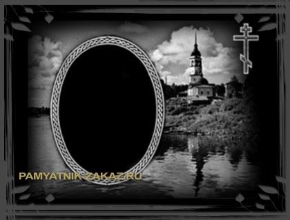 Памятники владивостока фото с описанием спокойно