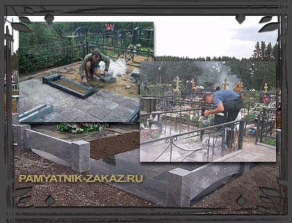 памятник карла Ноябрьск твери